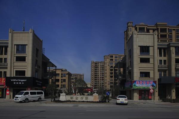 上海金山朱泾镇郁金香庭